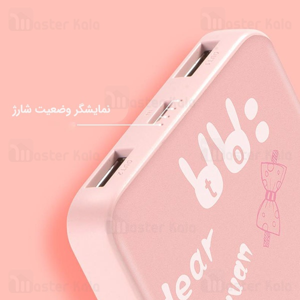 پاوربانک جووی Joway JP116 BO RABBIT Series 10000mAh Power Bank