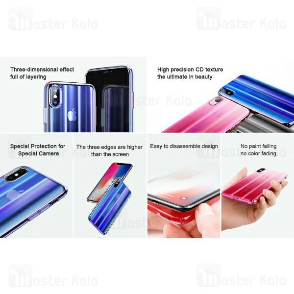 قاب Apple iPhone XS Max Baseus Aurora Case