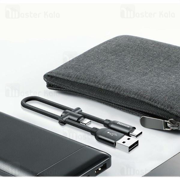 کابل دو کاره Baseus U-Shaped Portable Data Cable