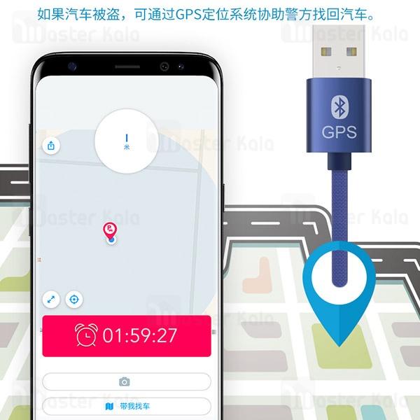 کابل بلوتوثی Joway LM29 Bluetooth GPS Navigatiion USB to Micro USB Cable