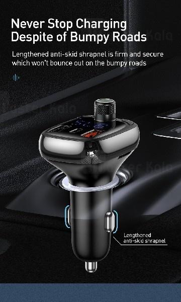شارژر فندکی Baseus T Typed QC4.0 Wireless MP3 PPS Quick Charger