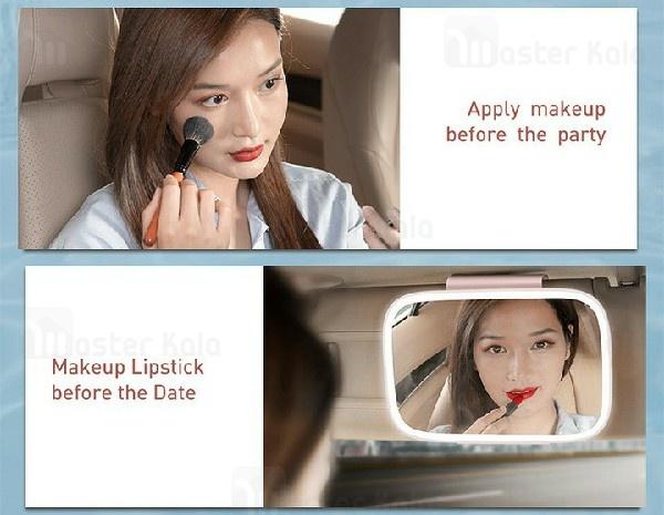 آینه اتومبیل Baseus Delicate Queen Car Touch CRBZJ01