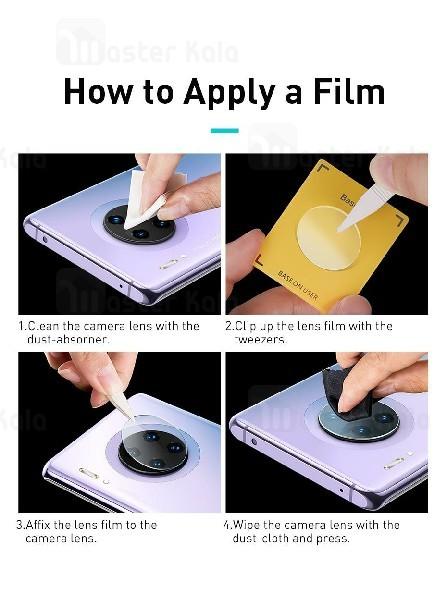 محافظ Huawei Mate 30 / 30 Pro Baseus Glass Camera Lens Protector