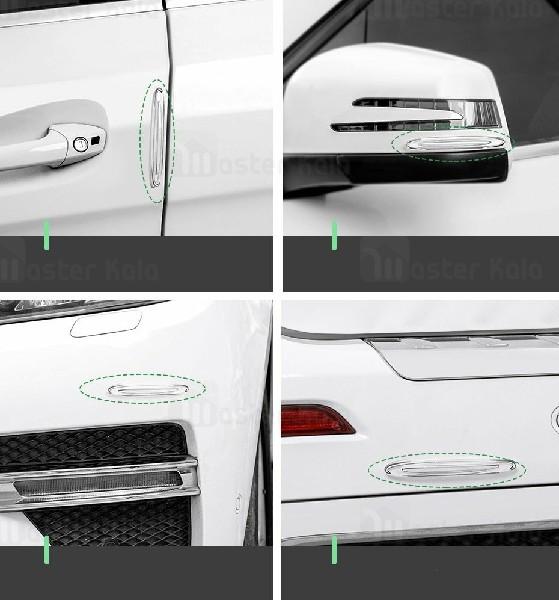 محافظ درب ماشین Baseus Airbag Bumper Strip 4 Pack CRFZT-A02