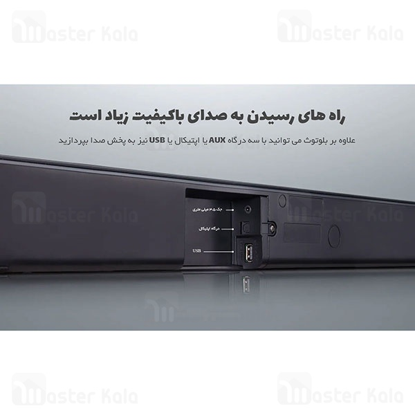 سینما خانگی LG SJ3 with Wireless Subwoofer 300W RMS
