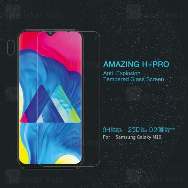 گلس نیلکین Samsung Galaxy M10 Nillkin H+ Pro Glass
