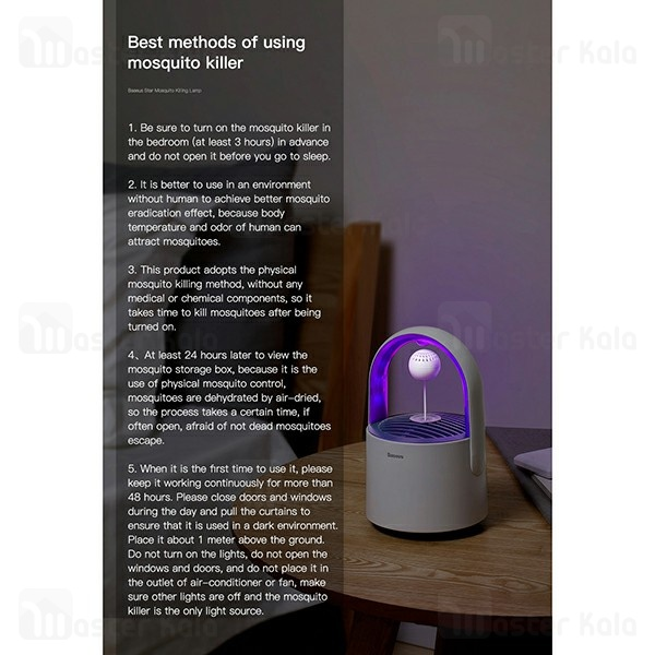 لامپ مگس کش Baseus Household Appliance ACMWD-AHX02