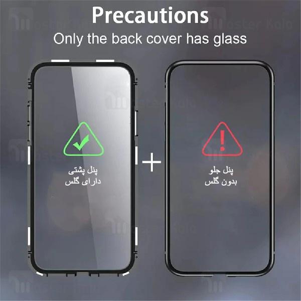 قاب آهنربایی Samsung Galaxy A40 Magnetic Case