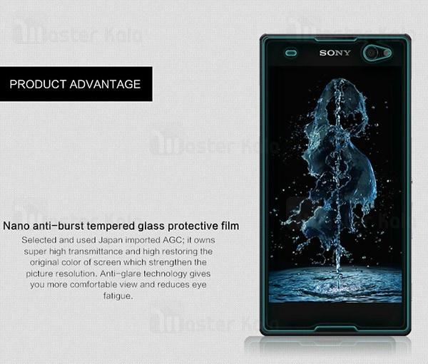 گلس نیلکین Sony Xperia C3 / S55T Nillkin H Plus Glass
